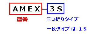 品番2.jpg