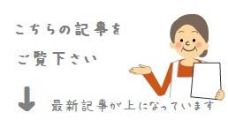 記事ナビ2.jpg